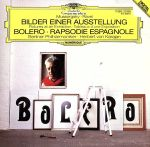 ラヴェル:ボレロ、スペイン狂詩曲/ムソルグスキー:組曲「展覧会の絵」(通常)(CDA)