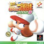 実況パワフルプロ野球2002 春(ゲーム)
