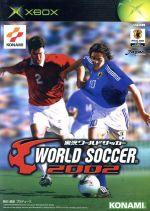 実況ワールドサッカー2002(ゲーム)