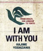 I AM WITH YOU(通常)(CDS)