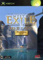 MYSTⅢ EXILE プレミアムBOX(限定版)(ゲーム)