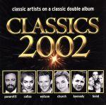 クラシック 2002(通常)(CDA)