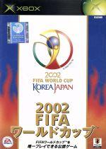 2002 FIFA ワールドカップ(ゲーム)