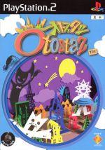 オトスタツ Otostaz
