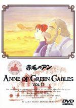 赤毛のアン(11)(通常)(DVD)
