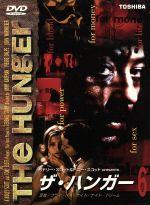 ザ・ハンガー(6)(通常)(DVD)