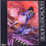 超時空要塞マクロス~愛・おぼえていますか(LDサイズBOX、復刻版劇場公開時ポスター付)(通常)(DVD)