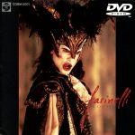 カストラート(通常)(DVD)