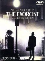 エクソシスト(通常)(DVD)