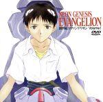 新世紀エヴァンゲリオン(1)(通常)(DVD)