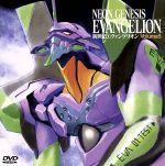 新世紀エヴァンゲリオン(5)(通常)(DVD)