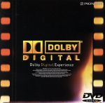 Dolby Digital Experience(通常)(DVD)
