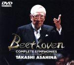 ベートーヴェン:交響曲DVD全集(通常)(DVD)