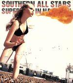 1998スーパーライブin渚園(通常)(DVD)