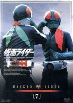 仮面ライダー VOL.7(通常)(DVD)