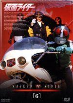 仮面ライダー VOL.6(通常)(DVD)