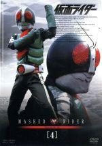 仮面ライダー VOL.4(通常)(DVD)