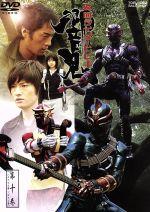 仮面ライダー響鬼 第十巻(通常)(DVD)