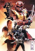 仮面ライダー響鬼 第九巻(通常)(DVD)