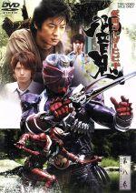 仮面ライダー響鬼 第八巻(通常)(DVD)