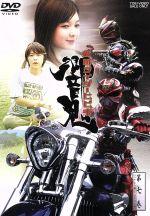 仮面ライダー響鬼 第七巻(通常)(DVD)