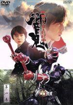 仮面ライダー響鬼 第一巻(通常)(DVD)