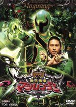 スーパー戦隊シリーズ::魔法戦隊マジレンジャー Vol.4(通常)(DVD)