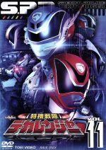 特捜戦隊デカレンジャー VOL.11(通常)(DVD)