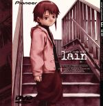 serial experiments lain lif.05(通常)(DVD)