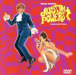 オースティン・パワーズ(通常)(DVD)
