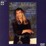 ジョニ・ミッチェルの肖像(通常)(DVD)