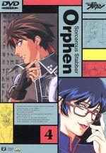 魔術士オーフェン Vol.4(通常)(DVD)