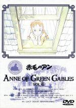 赤毛のアン(6)(通常)(DVD)