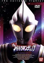 ウルトラマンティガ Vol.1(通常)(DVD)