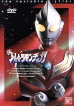 ウルトラマンティガ Vol.4(通常)(DVD)