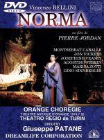 ベルリーニ/歌劇「ノルマ」全2幕(通常)(DVD)