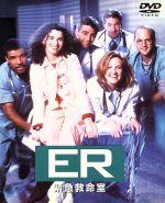 ER 緊急救命室 <ファースト>セット2[DISC5~7](通常)(DVD)