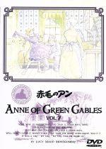 赤毛のアン(7)(通常)(DVD)