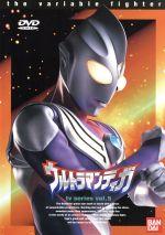 ウルトラマンティガ Vol.5(通常)(DVD)