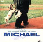 マイケル(通常)(DVD)