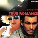 トゥルー・ロマンス(通常)(DVD)