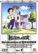 トム・ソーヤーの冒険 1(通常)(DVD)