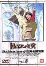 トム・ソーヤーの冒険 2(通常)(DVD)