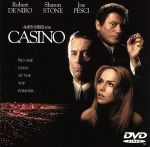 カジノ(通常)(DVD)