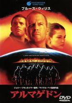 アルマゲドン (98米)監督:マイケル・ベイ(通常)(DVD)