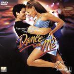 ダンス・ウィズ・ミー(通常)(DVD)