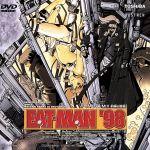 EAT-MAN'98(6)(通常)(DVD)