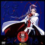 火魅子伝 巻之六(通常)(DVD)