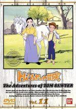トム・ソーヤーの冒険 11(通常)(DVD)