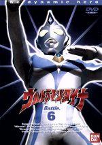 ウルトラマンダイナ 6(通常)(DVD)